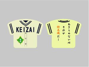 KEIZAIの写真